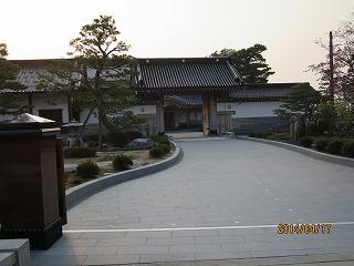 平成の豪邸