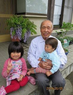 曾孫と盆栽