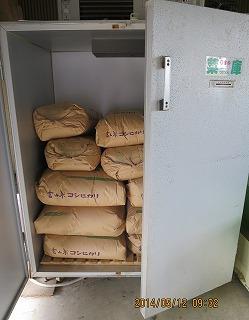 米の保冷庫