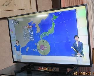 テレビ更新