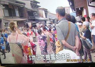 諏訪町の踊り