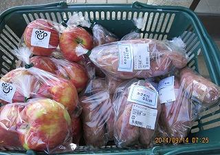 リンゴとさつま芋