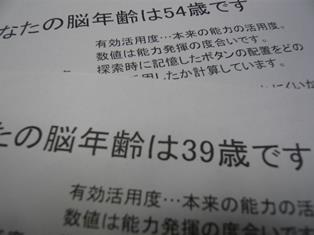 20140309 (4)