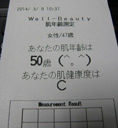 20140309 (5)
