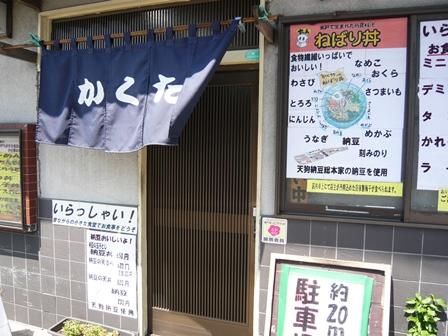 20140504_3 (4)