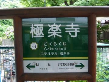 20140618_4 (03)