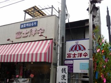 20140619_6 (03)