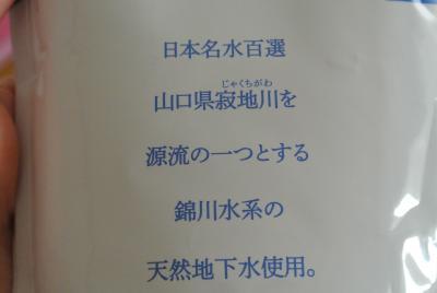 20140430_4.jpg