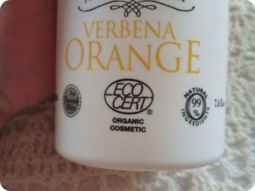 アルジェラン ボディミルク スムース バーベナオレンジ