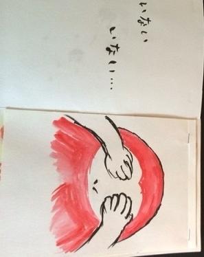 megumi1 - コピー