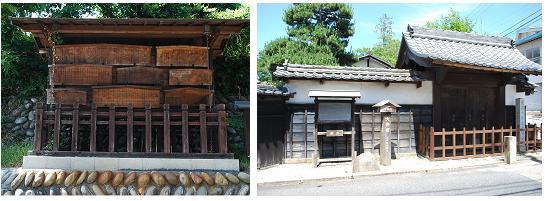 大井宿本陣・高札