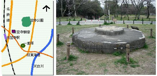 笠寺高射砲台マップ