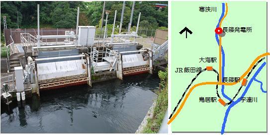 長篠発電所マップ