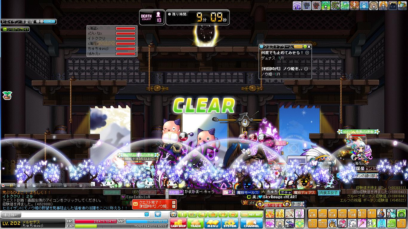 Maple140610_225557.jpg