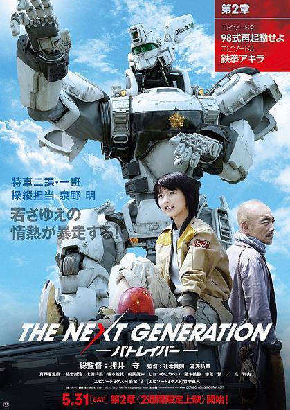 THE-NE~1