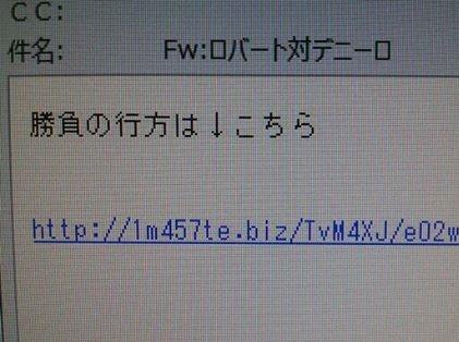20140730-2.jpg