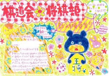 かわいいビラ(横)2014
