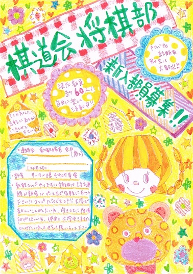 かわいいビラ(縦)2014