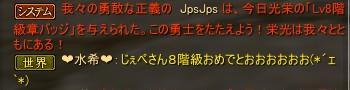2014-02-16 21-00-01