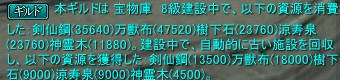 2014-03-22 21-47-58