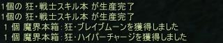 2014-04-03 00-37-14