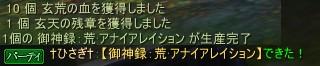 2014-04-03 09-04-44