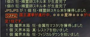 2014-04-10 02-06-43