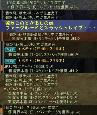 2014-04-13 01-37-40
