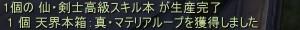 2014-04-25 23-47-10