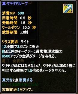 2014-04-25 23-50-37