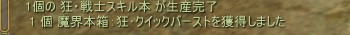 2014-05-09 02-46-05