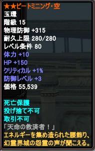 2014-05-10 10-24-24