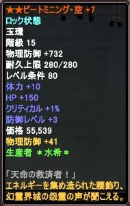 2014-05-10 10-24-46
