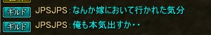 2014-05-11 15-46-01