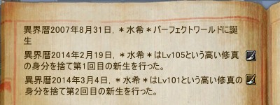 2014-05-17 08-29-15