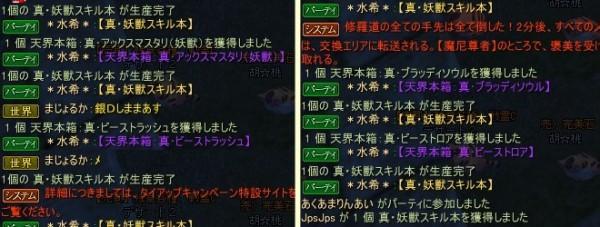 2014-05-23 20-34-16