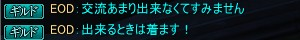 2014-06-01 04-51-28