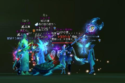 2014-06-01 20-49-15