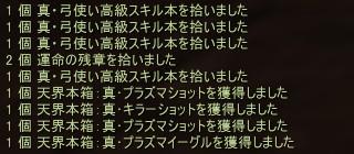 2014-06-11 19-47-56