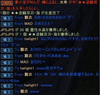 2014-07-02 01-44-09