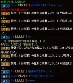 2014-07-25 22-55-08
