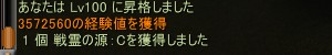 2014-07-29 00-01-05