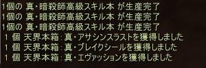 2014-08-01 22-47-53