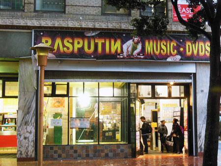 pasputin_01.jpg