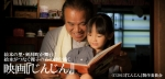 jinjin_title.jpg