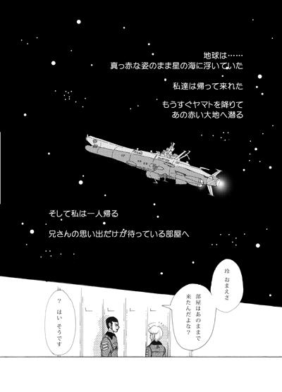 恋する惑星サンプル2