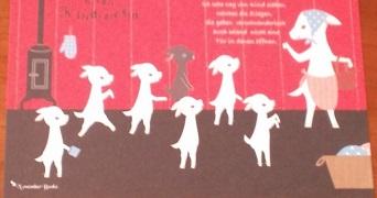 310七匹の子ヤギ