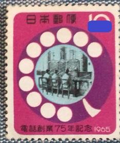 344電話創業切手