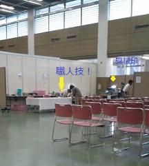 353京橋