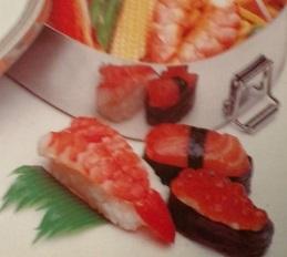 424弁当に寿司!